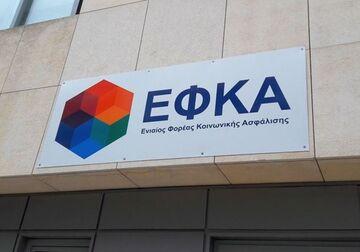 ΕΦΚΑ: Ανακοίνωση για τις συντάξεις χηρείας - Πότε έρχονται αναδρομικά