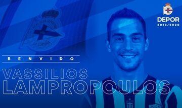 Επίσημο: Παίκτης της Ντεπορτίβο Λα Κορούνια ο Λαμπρόπουλος (pic)