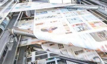 Εφημερίδες: Τα πρωτοσέλιδα, σήμερα, Παρασκευή 28 Ιουνίου