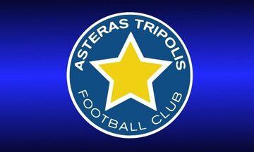 Αστέρας Τρίπολης: Αυτές είναι οι νέες εμφανίσεις (pics)