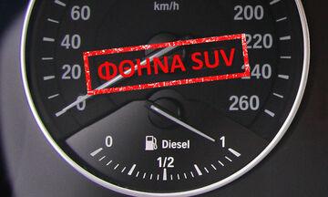 Diesel SUV με την πιο χαμηλή τιμή