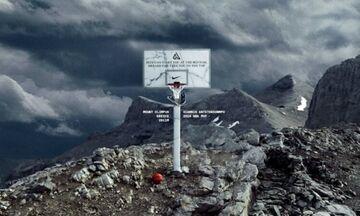 Η Nike ανέβασε την μπασκέτα του Αντετοκούνμπο στην κορυφή του Ολύμπου (vid)