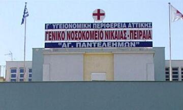 Γ.Κ Νίκαιας: Νεκρή η νοσοκόμα που πήδηξε στο κενό