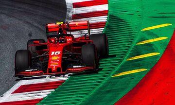 Grand Prix Αυστρίας: Στον Λεκλέρκ η pole position