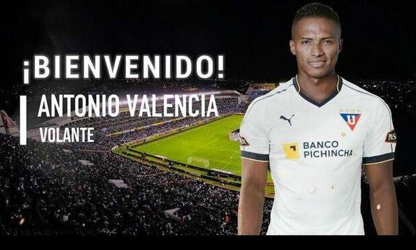 Eπιστροφή στο Εκουαδόρ για Βαλένσια!