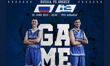 LIVE Streaming: Ρωσία - Ελλάδα 83-75 τελικό