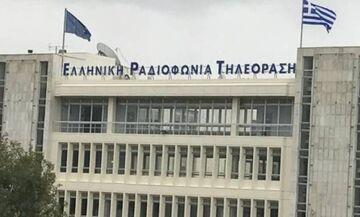 ΠΟΣΠΕΡΤ: Στάση εργασίας στην ΕΡΤ για την ομιλία Μιχαλολιάκου