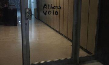 Βανδαλισμοί στα γραφεία της Athens Voice (pics)
