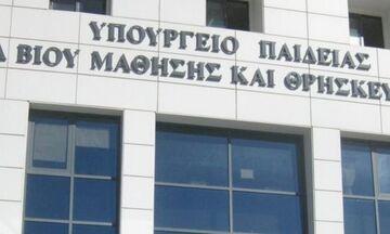 E-eggrafes: Παράταση των εγγραφών σε Λύκεια και ΕΠΑΛ