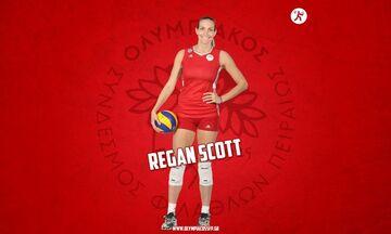 Ολυμπιακός: Ανανέωσε η Σκοτ