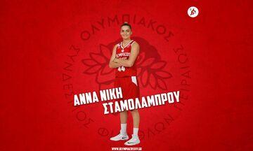 Ανανέωσε στον Ολυμπιακό η Άννα Νίκη Σταμολάμπρου (pic)