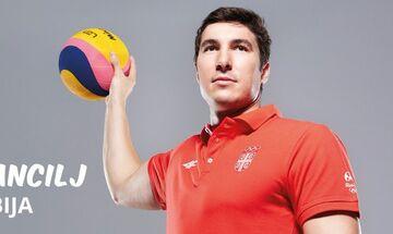 Οριστικό: Χωρίς τον Μίτροβιτς του Ολυμπιακού η Σερβία στο Παγκόσμιο