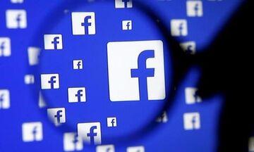 Κατέρρευσαν Facebook, Instagram και Whatsapp!