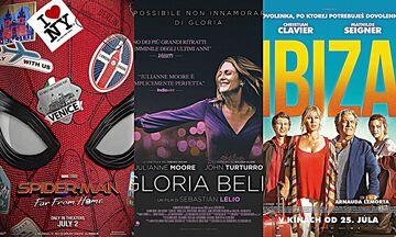 Νέες ταινίες: Spider-Man: Μακριά από τον Τόπο του, Γκλόρια, Διακοπές στην Ίμπιζα