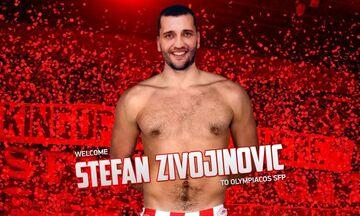 Ο Ολυμπιακός ανακοίνωσε τον Στέφαν Ζιβογίνοβιτς (pic)