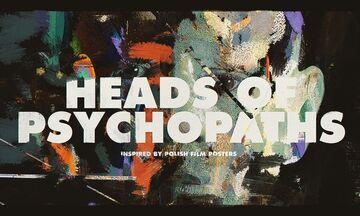 «Πορτραίτα Ψυχοπαθών»: Πόστερ αμφιλεγόμενων κινηματογραφικών ηρώων
