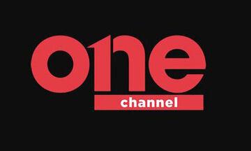 One TV: Οι τρεις πιθανές μεταγραφές για το κανάλι του Βαγγέλη Μαρινάκη