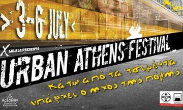 Οι εκλογές ανέβαλαν το πρόγραμμα του Urban Athens Festival της 6ης Ιουλίου