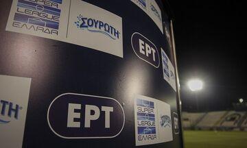 Παρουσία Τσίπρα, οριστικά ΠΑΟΚ, ΑΕΚ και ΟΦΗ στην ΕΡΤ - Η ανακοίνωση