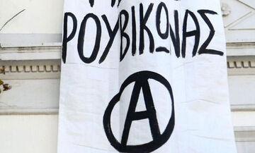 Επίθεση Ρουβίκωνα στην Ελληνική Διαχειριστική Εταιρεία Υδρογονανθράκων (vid)