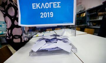 Δείτε  τα αποτελέσματα των εκλογών και τους σταυρούς των υποψηφίων από το Υπουργείο Εσωτερικών