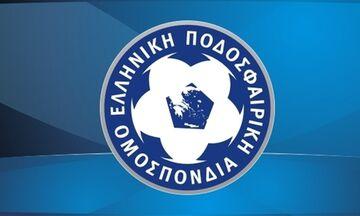Super League 2: Πήρε άδεια η Παναχαΐκή - Άκυρο σε Εργοτέλη, Απόλλωνα Λάρισας και Καλαμαριά