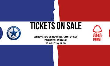 Ατρόμητος: Σε κυκλοφορία τα εισιτήρια με την Νότιγχαμ Φόρεστ