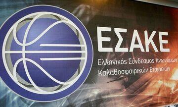 ΕΣΑΚΕ: Το Λαύριο παραμένει στην Α1 - Πέφτει ο Ολυμπιακός