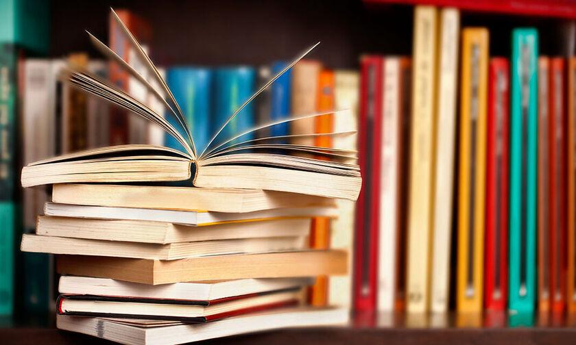Η αιολική ενέργεια των βιβλίων