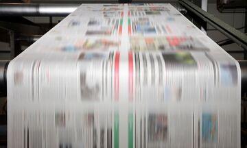 Εφημερίδες: Τα πρωτοσέλιδα σήμερα 10 Ιουλίου