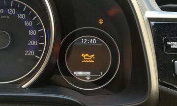 Τι κάνω αν ανάψει αυτή η ένδειξη στο αυτοκίνητο και τι σημαίνει;