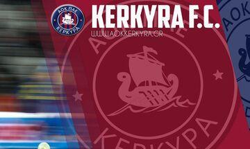 Κέρκυρα: Διαψεύδει τα περί αγοράς ΑΦΜ άλλης ομάδας