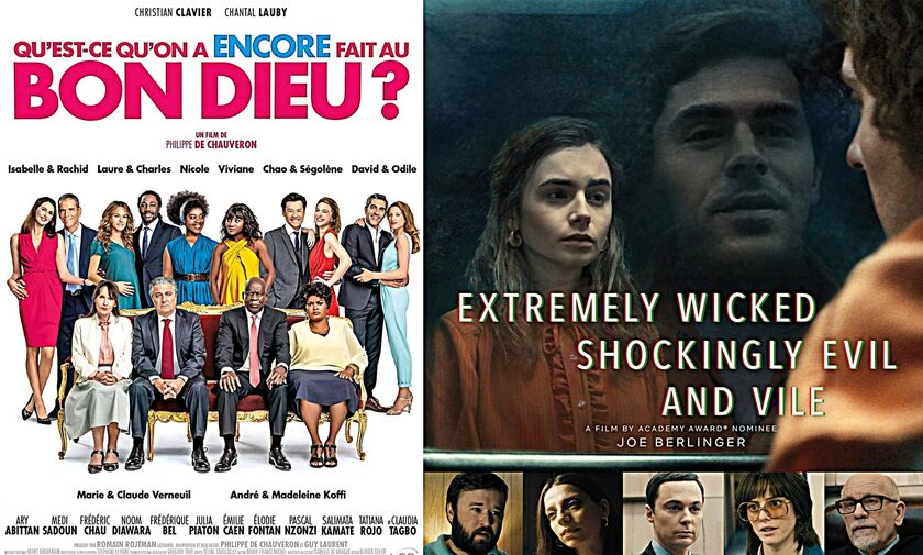Νέες ταινίες: Θεέ μου τι σου Κάναμε; 2, Τεντ Μπάντι, Ένας Γοητευτικός Δολοφόνος