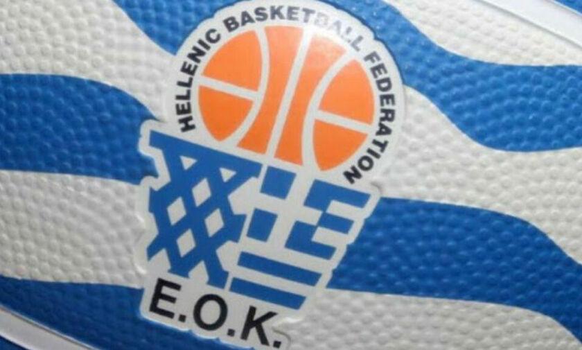 ΕΟΚ: Υπενθύμιση στον Ολυμπιακό για δήλωση συμμετοχής στην... Α2