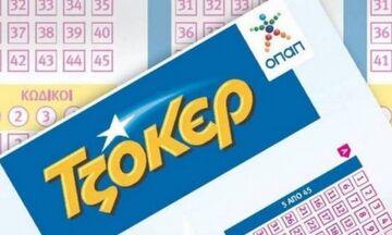 Νέο τζακ ποτ στο Τζόκερ: Ανέβηκε στα 5.000.000 ευρώ!