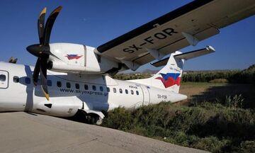 Aεροπλάνο της Sky Express στη Νάξο κατά την απογείωση βρέθηκε σε... χαντάκι (pics)