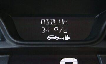 Τι συμβαίνει σε ένα ντίζελ όταν αδειάσει το AdBlue;