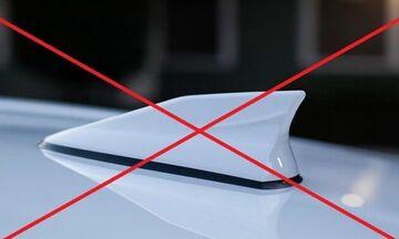 Ξεχάστε τις κεραίες των αυτοκινήτων που ξέρατε!