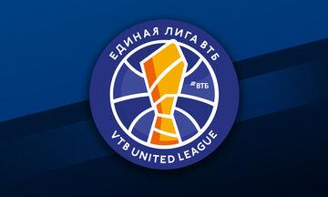 VTB League: Αποχωρεί η Ρίγα, με 13 ομάδες το νέο πρωτάθλημα