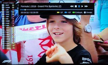 Πήγε στο GP της Formula 1 με σημαία του Ολυμπιακού!
