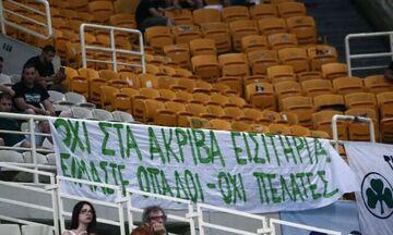 ΚΑΕ Παναθηναϊκός: «Εκπτωση 50% στα διαρκείας μας για τους φίλους του Ολυμπιακού»