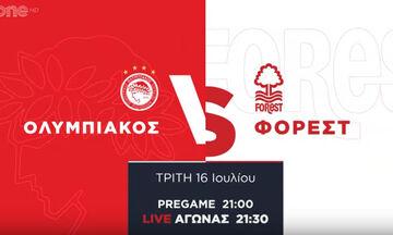 Δείτε εδώ το φιλικό Ολυμπιακός - Νότιγχαμ Φόρεστ (21:30)