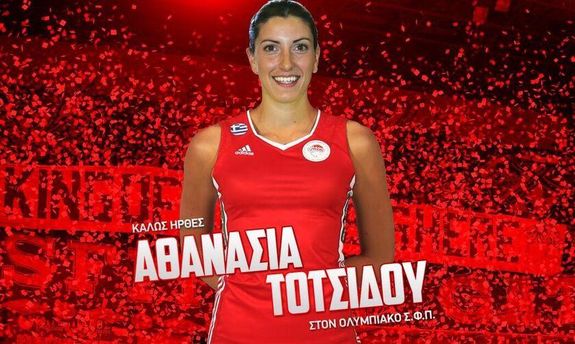 Ολυμπιακός: Ανακοίνωσε Τοτσίδου