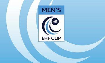 Κληρώθηκε με την Μπόρατς ο Ολυμπιακός στο EHF Cup