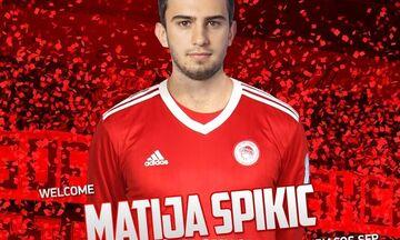 Ολυμπιακός: Ανακοίνωσε τον Ματίγια Σπίκιτς