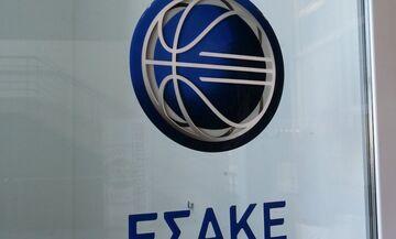 Έκτακτο διοικητικό συμβούλιο του ΕΣΑΚΕ στις 18 Ιουλίου