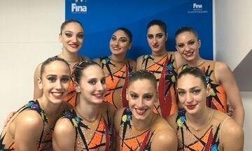 Παγκόσμιο Πρωτάθλημα Υγρού Στίβου: Νέος τελικός για το ομαδικό της καλλιτεχνικής