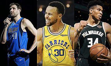 Ο θαυμαστός καινούργιος κόσμος του NBA