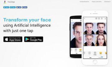 FaceApp: Προσοχή στη χρήση του!
