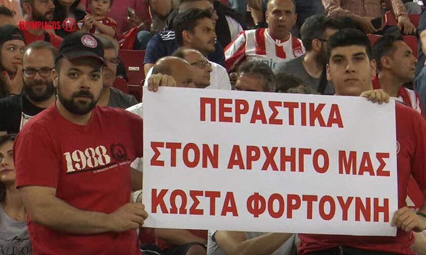 Παρακάμερα Ολυμπιακός - Νότιγχαμ: Το ρεσιτάλ του κόσμου